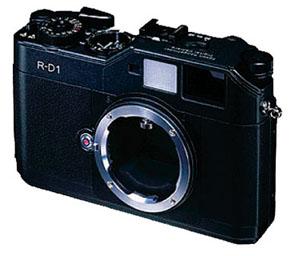 Epson modelo R-D1